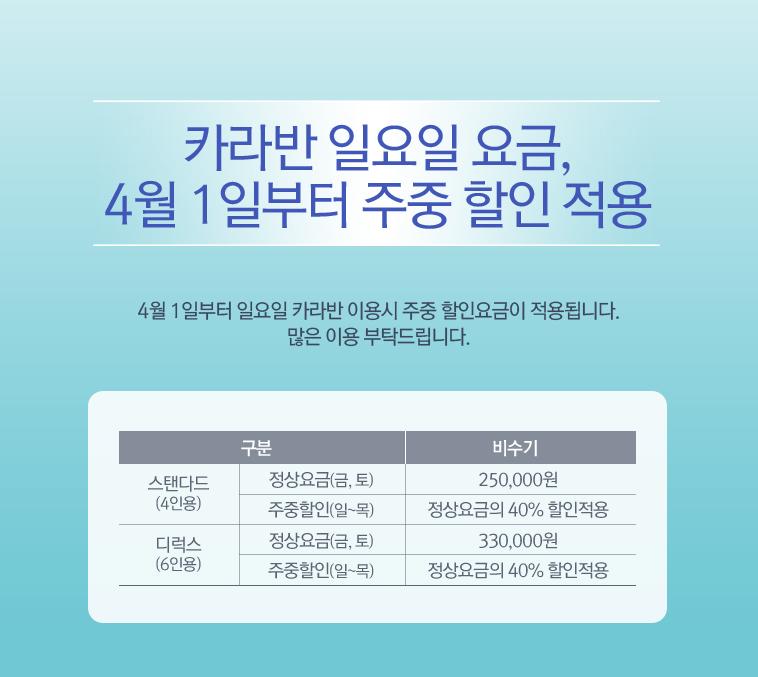 Notice20180317.jpg